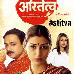 Watch ASTITVA Movie Online Free