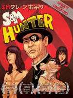 Watch S & M Hunter Online Free