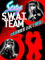 Watch Sexy S.W.A.T. Team Online Free