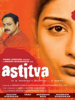 Watch Astitva Online Free